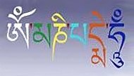 Om Mane Padme Hum characters in tibetan script; meaning, the jewel in the lotus